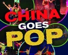 Review: China Goes Pop!